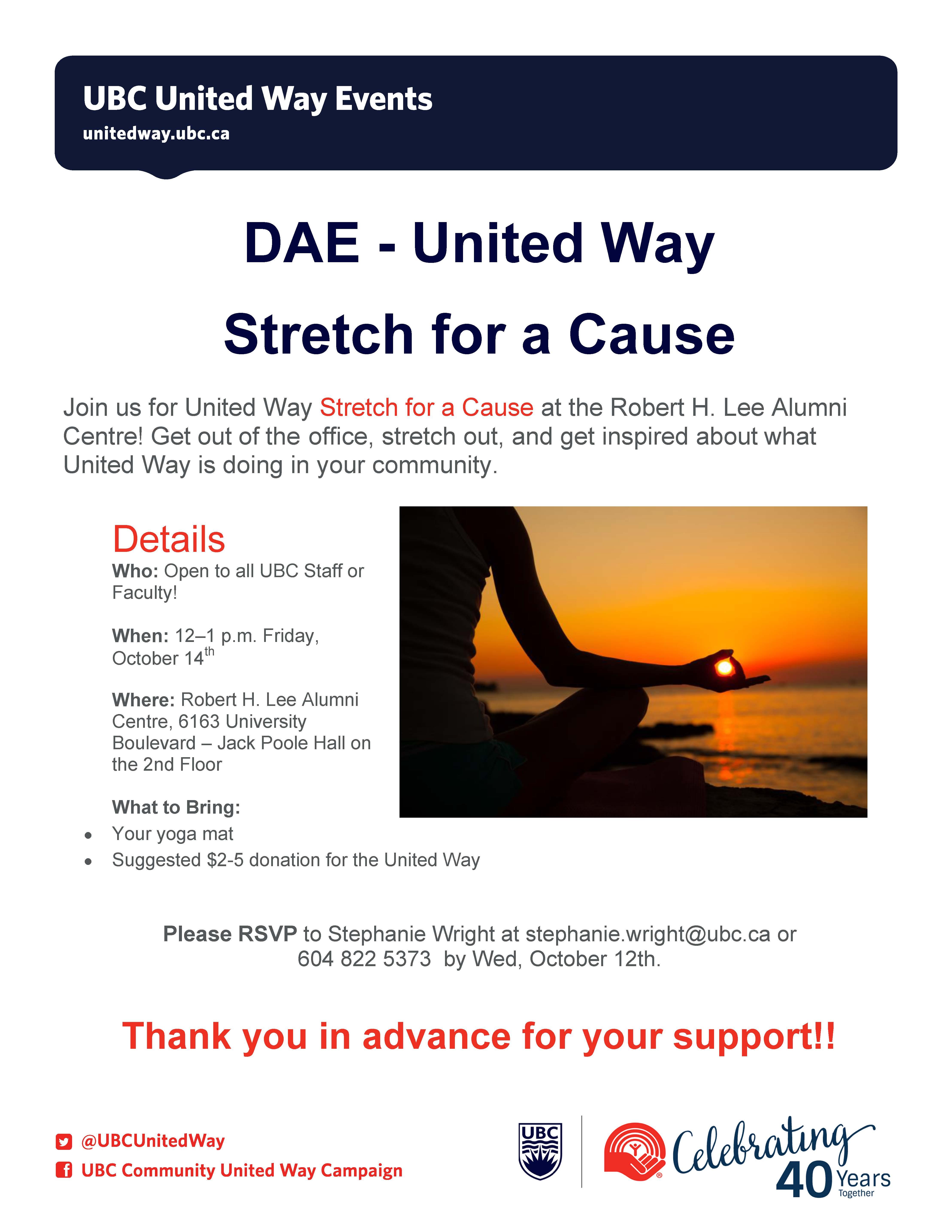 dae_yoga